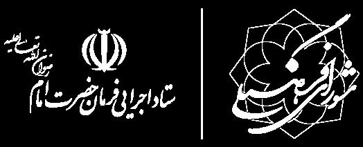 شورای فرهنگی